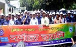 Follow traffic laws to reduce road accidents: Rangpur DIG