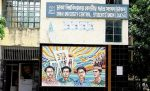 DU announces to hold DUCSU polls on March 11