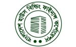 BHBFC offers loan at 9pc interest in Dhaka, Ctg