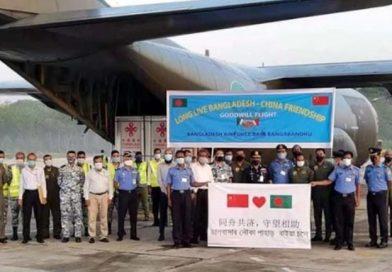 5 lakh vaccine of China's gift arrives Dhaka