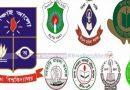 ঢাবি-জাতীয় বিশ্ববিদ্যালয় থাকলেও টিকার তালিকায় নেই সাত কলেজ