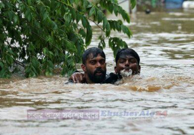 Floods & landslides in India kill over 100