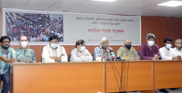 সরকারের ভুলে শিক্ষাব্যবস্থা ধ্বংস হচ্ছে : ডা. জাফরুল্লাহ
